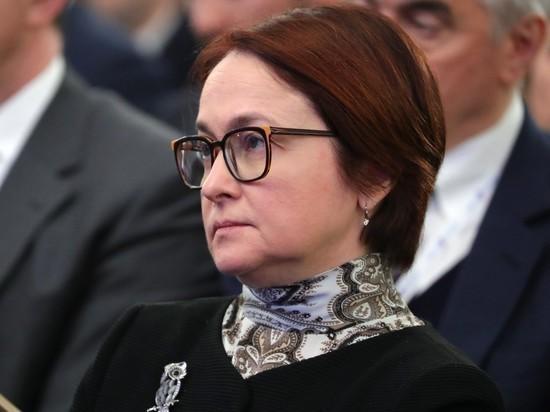 Глава ЦБ рассказала депутатам о подешевевшем на 6% полисе ОСАГО