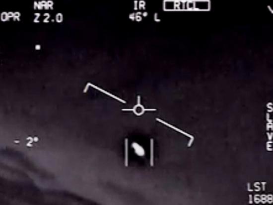 Американские военные пилоты рассказали о встречах с НЛО