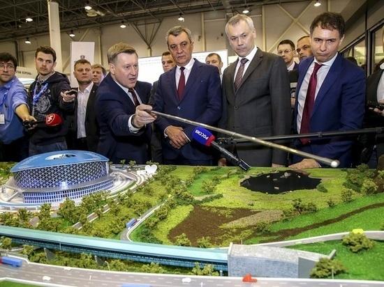 Новосибирский губернатор открыл Международный транспортный форум
