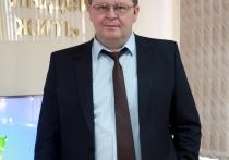 Ставропольский