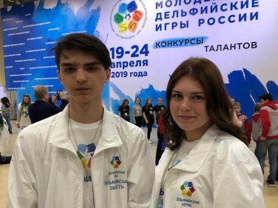 Ульяновская команда вошла в пятёрку лучших на Всероссийских Дельфийских играх