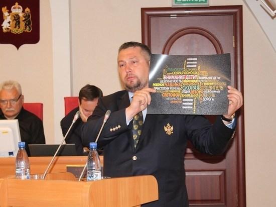 Ярославский омбудсмен попросил поберечь детей летом