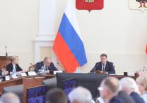 Любимов заявил о кадровых изменениях в рязанской власти
