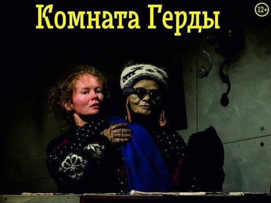 Театральная афиша Крыма с 30 мая по 5 июня