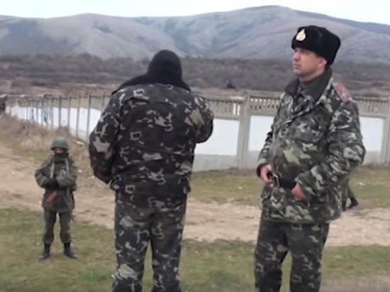 Украинский генерал рассказал об отмене операции в Крыму в 2014 году - политика
