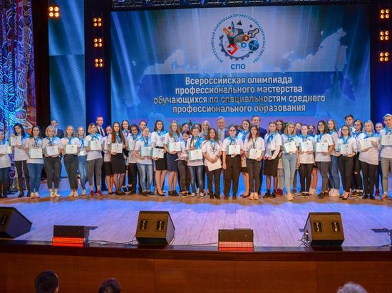 В Алтайской академии гостеприимства побывали студенты и эксперты по туризму и гостеприимству со всей страны