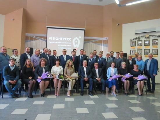 Проблемы малого бизнеса обсудили в Алтайском крае