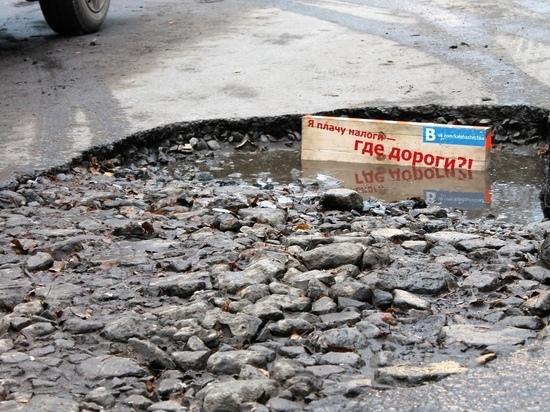 В Ярославской области Народный фронт измерит дорожные ямы