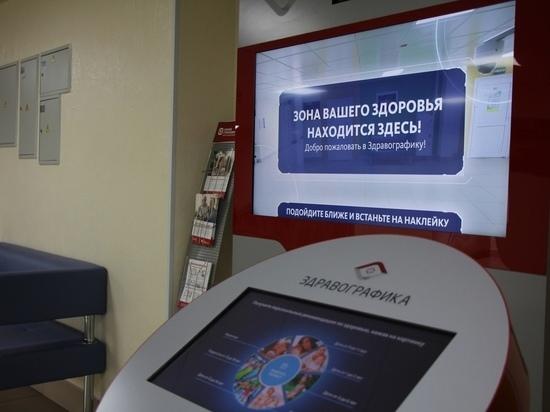 В трёх поликлиниках Тюменской области появилась «Здравографика»