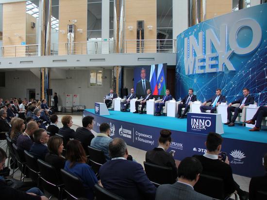 INNOWEEK-2019: перспективы развития бизнеса и господдержки инноваций