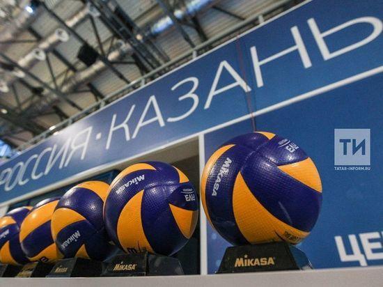 В Казани выбирают место для проведения чемпионата мира по волейболу