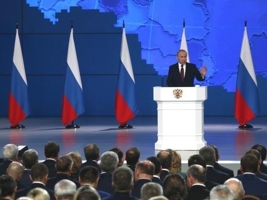 Закрытый опрос ФОМ выявил регион с самым низким рейтингом Путина