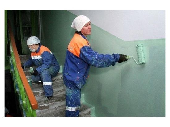 В Серпухове ремонт подъездов завершили по 57 адресам