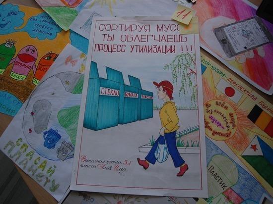 Дети представили свои творческие работы на тему ТБО