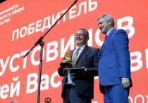 В Воронеже вручили премию имени Столля
