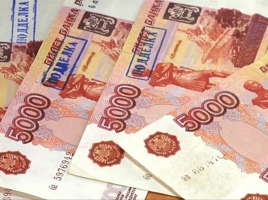 В калмыцком банке обнаружили 5-тысячные фальшивки