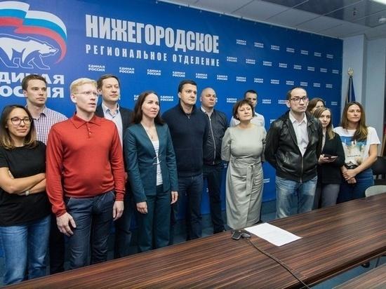 Нижегородские «Единороссы» сформировали список на довыборы в сентябре