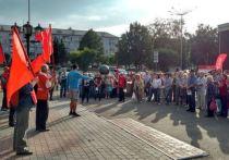 Молодых людей задержали на митинге против пенсионной реформы