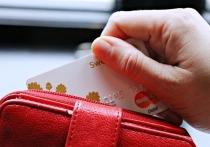 Как воруют деньги с банковских карт калининградцев