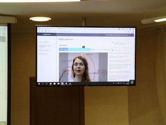 Банки рассказали о преимуществах биометрии