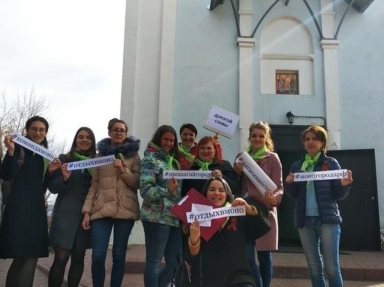 Как развивают моногорода в Нижегородской области