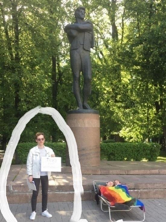 Ярославский педагог примкнул к акции ЛГБТ