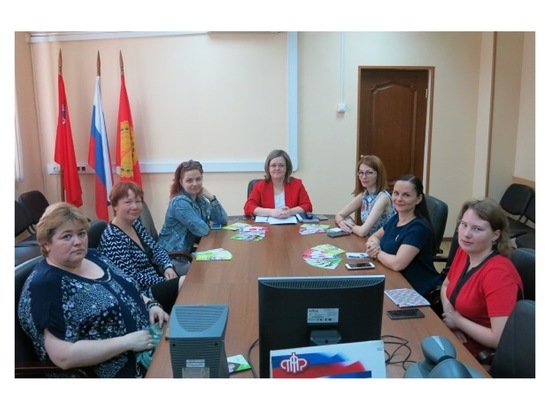 Специалисты из Серпухова поучаствовали в семинаре по компьютерной грамотности