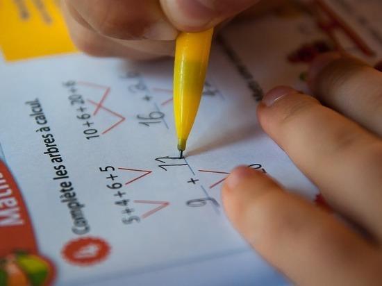Серпуховские выпускники написали ЕГЭ по математике