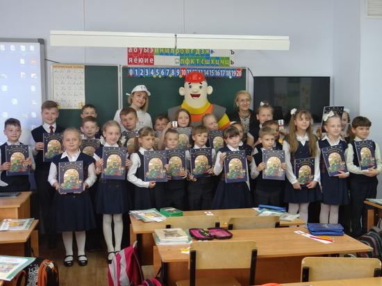 «Волшебный Энергоград» в гостях у школьников