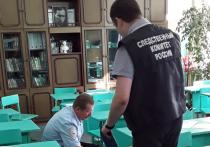 28 мая 15-летний подросток Дмитрий Пупкин (имя и фамилия изменены) пришел в школу с топором и коктейлями Молотова, попытался поджечь здание и тяжело ранил 12-летнюю девочку, случайно оказавшуюся рядом