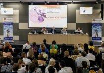 В Волгограде открылся межрегиональный туристический форум