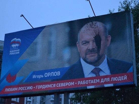 Архангельская Гордума взбунтовалась против законодательного беспредела Облсобрания