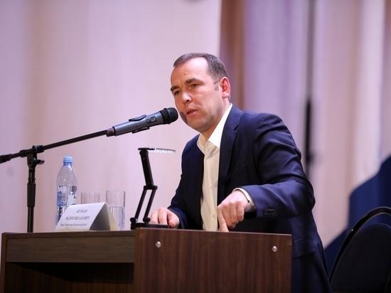 В текущем году расходы бюджета Курганской области составили 8,3 млрд рублей