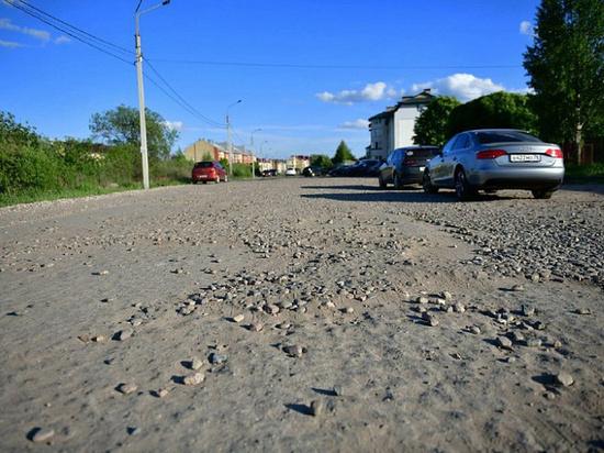 В Ярославле заасфальтируют Красноборскую улицу