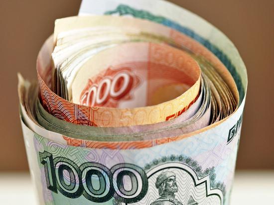 Пенсионерам в России предложили доплатить миллиарды рублей
