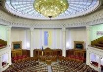 Рада отклонила отставку премьера Украины Гройсмана