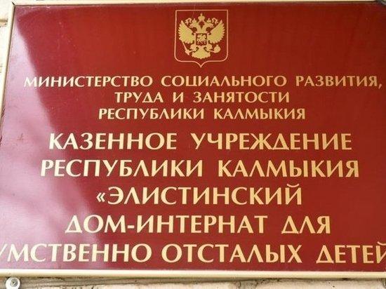 Похищенные у детей миллионы взыщут за счет ресбюджета Калмыкии