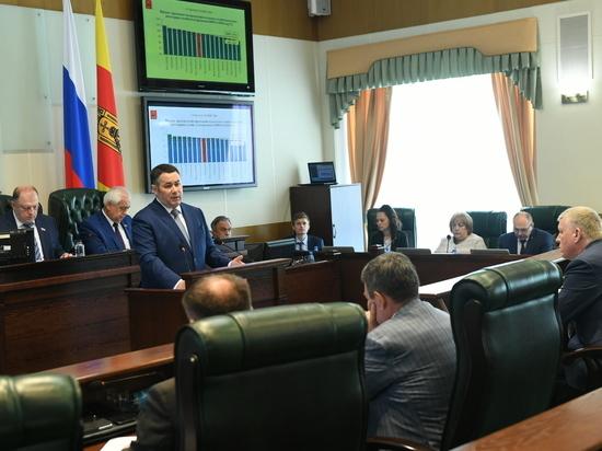 Тверской губернатор отчитался перед депутатами Заксобрания