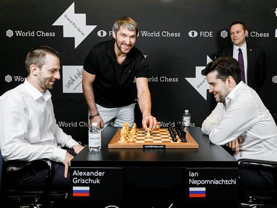 Победитель этапа шахматного Гран-при ФИДЕ определился в присутствии Овечкина