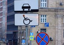 Платные парковки, как показывает практика, от припаркованных машин улицы не освобождают, зато дают «неплохую прибавку к пенсии» тем, кто их придумал