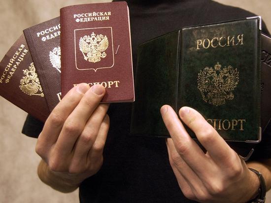 Высококвалифицированным иностранцам облегчат получение российского паспорта