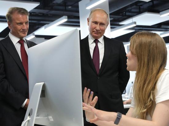 Аркадий Волож заявил Путину: «Всем нам немножко страшно»