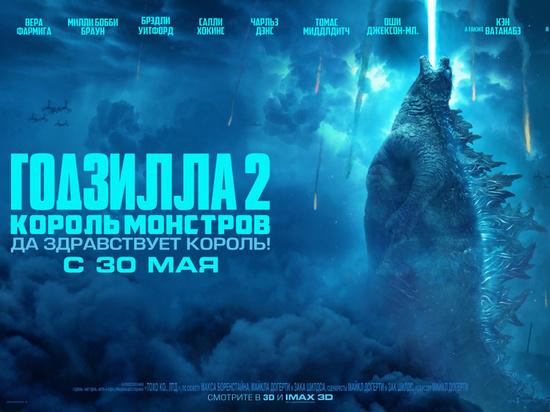 Киноафиша Крыма с 30 мая по 5 июня
