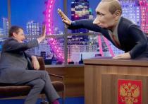Кукла Путина на британском ТВ - это признание заслуг