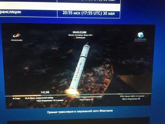 С Байконура успешно запустили спутник «Ямал»