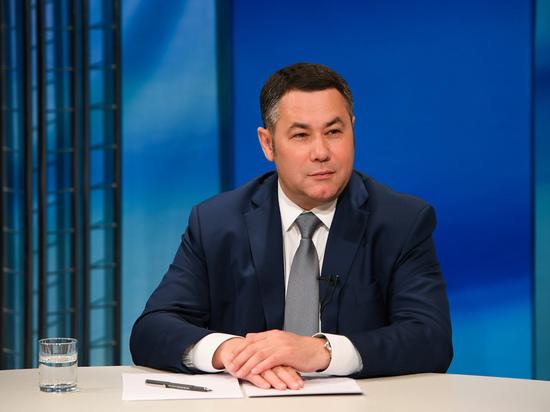 Губернатора Тверской области спросили про дороги, округа и площадки