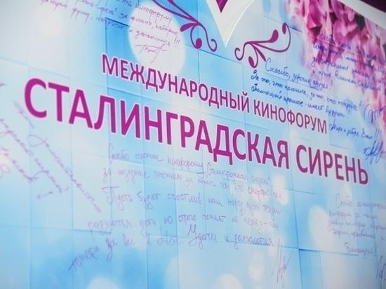 В Волгограде открыли трехдневную «Сталинградскую сирень»