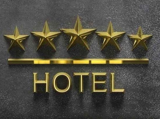 Гостиницы Хабаровского края готовятся работать по-новому