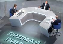 По данным РБК, 17-я прямая линия с президентом РФ Владимиром Путиным запланирована на 20 июня
