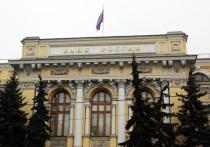 Центробанк назвал закредитованность россиян главной опасностью для финансовой системы России